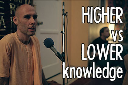 Higher vs Lower Knowledge